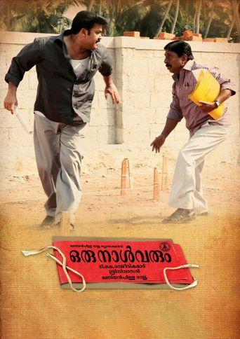 Oru Naal Varum Poster