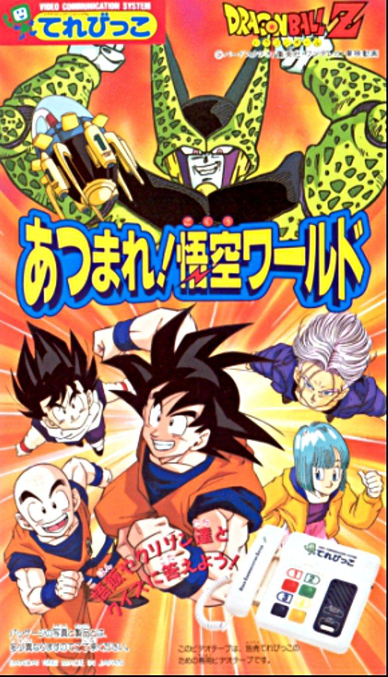 Dragon Ball Z: Atsumare! Goku's World Poster