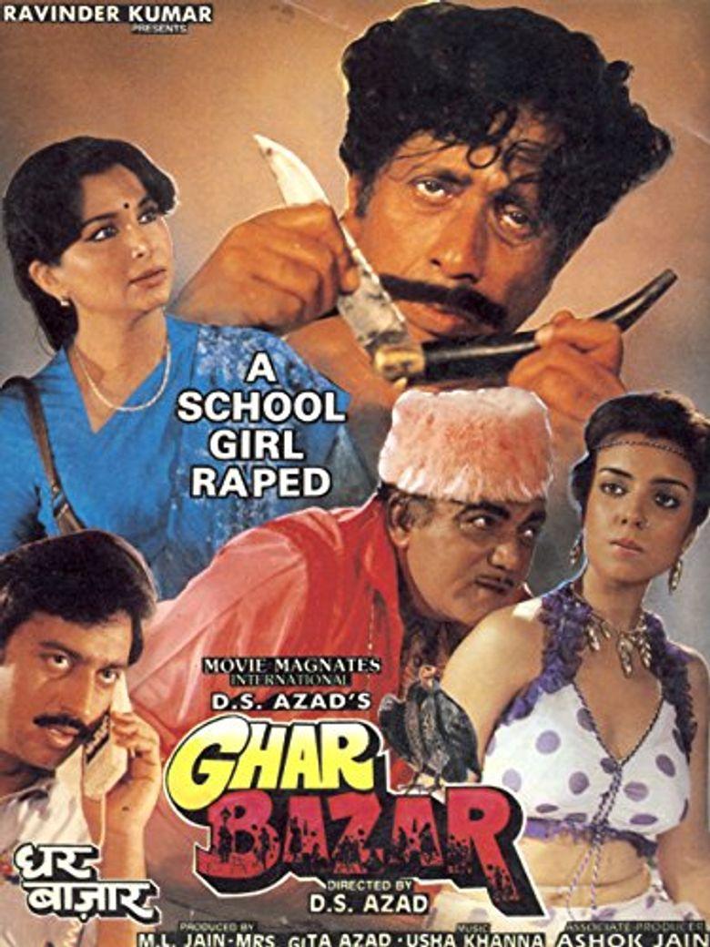 Ghar Bazar Poster