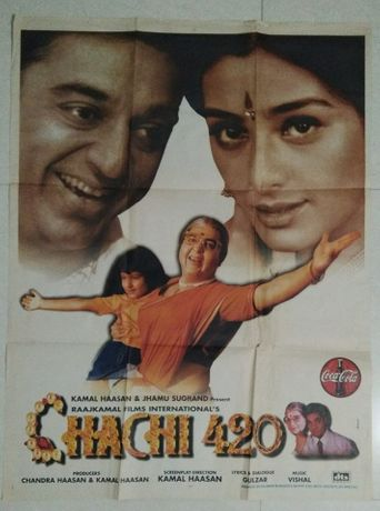 Chachi 420 Poster