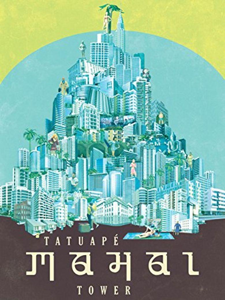 Tatuapé Mahal Tower Poster