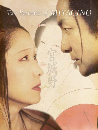 Two Portraits of MIYAGINO Poster