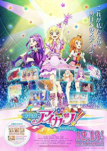 Aikatsu! Movie Poster
