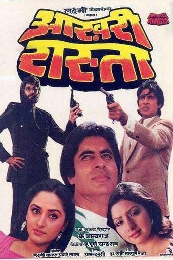 Aakhree Raasta Poster