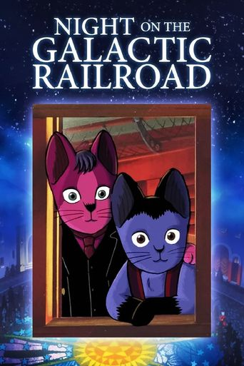Night on the Galactic Railroad Poster