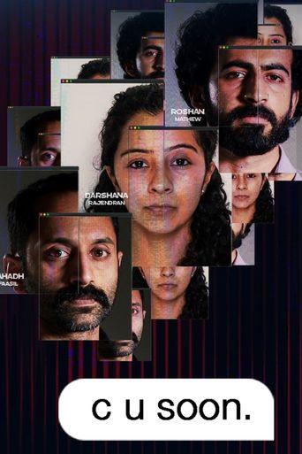C U Soon. Poster