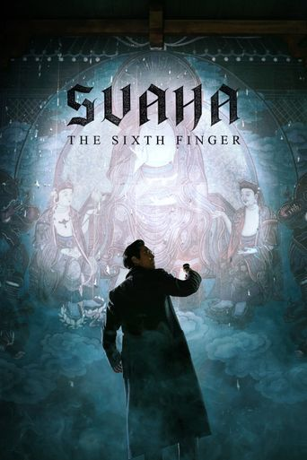 Svaha: The Sixth Finger Poster