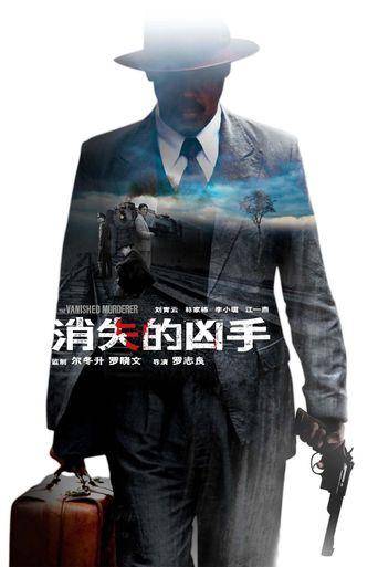 The Vanished Murderer Poster