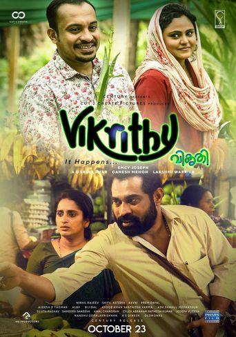 Vikruthi Poster
