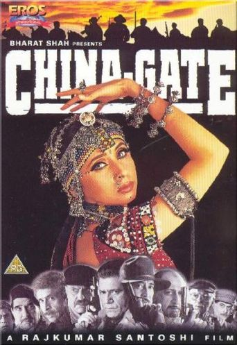 China Gate Poster