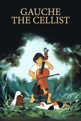 Gauche the Cellist Poster