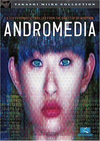 Andromedia Poster