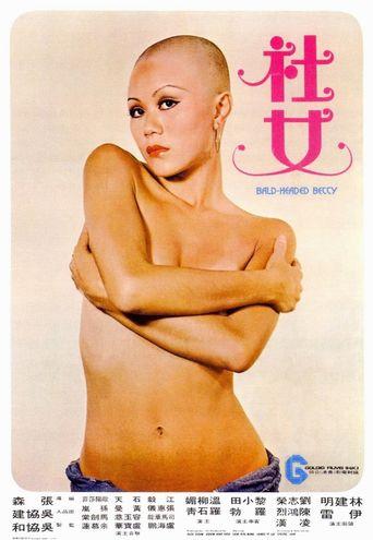 Bald-Headed Betty Poster