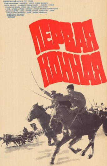 First Cavalry Poster
