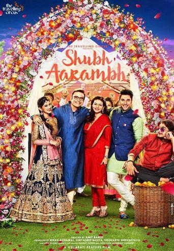 Shubh Aarambh Poster