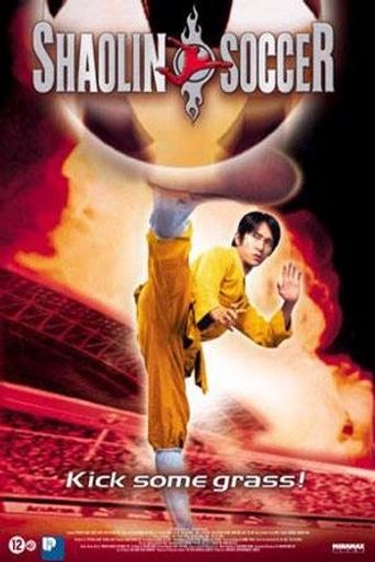 Watch Shaolin Soccer