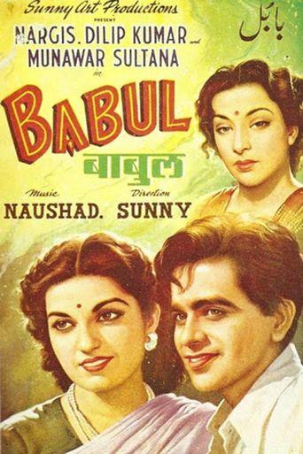 Babul Poster