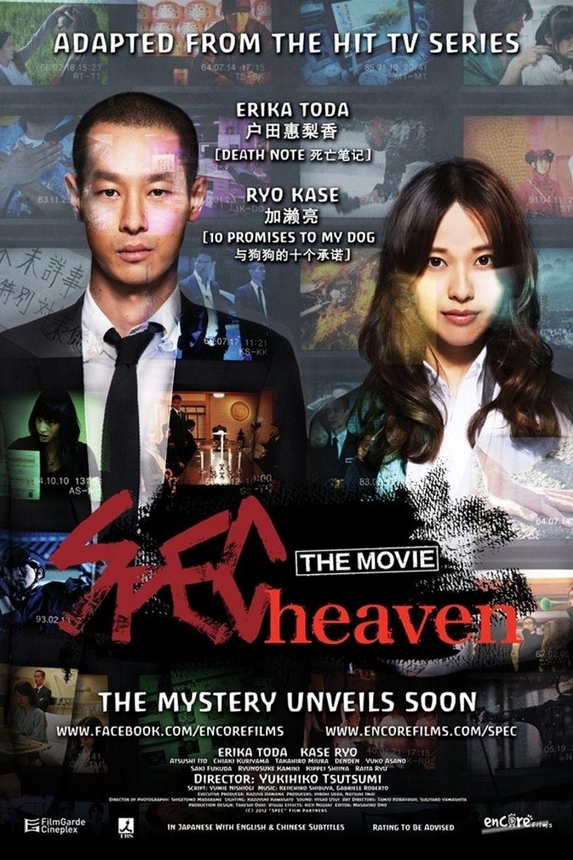 SPEC: Heaven Poster