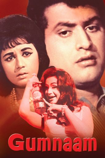 Gumnaam Poster
