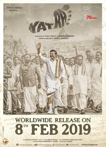 Yatra Poster