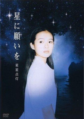 Touching Starlight Poster
