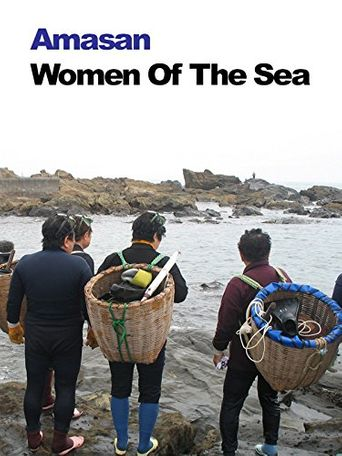 Amasan: Women of the Sea Poster