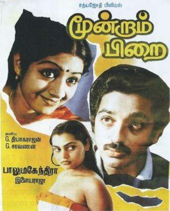 Moondram Pirai Poster