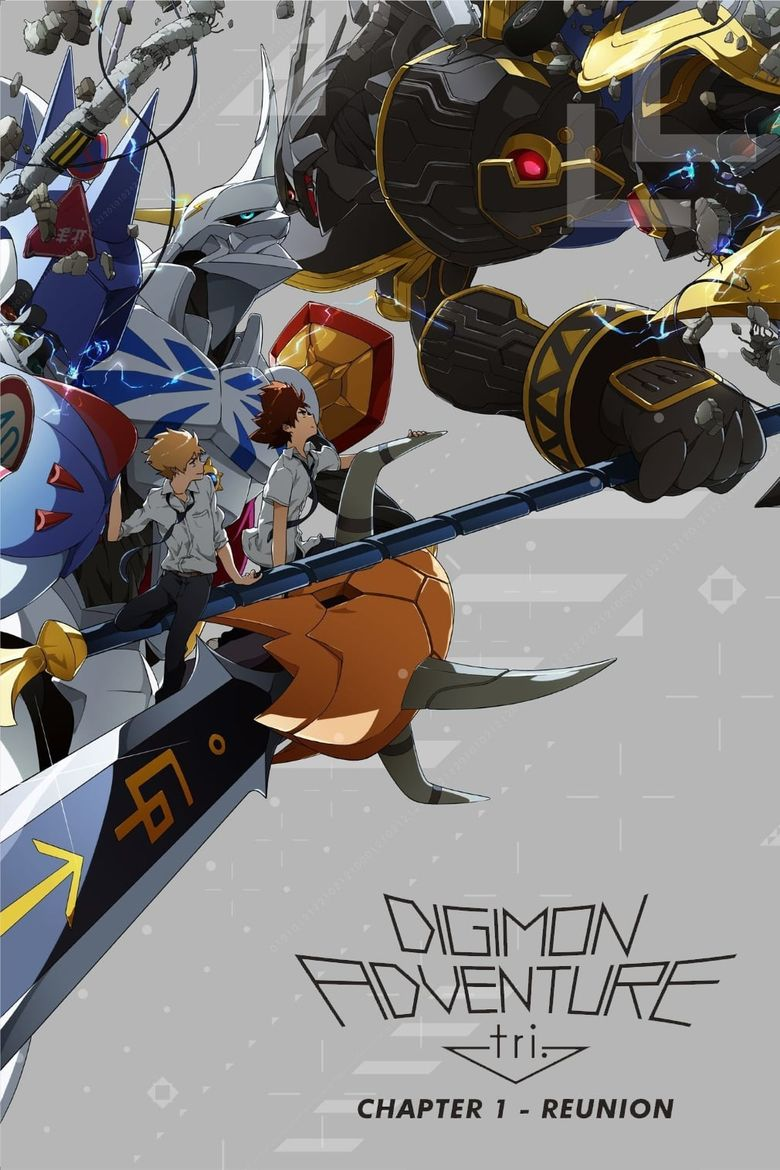 Digimon Adventure Tri. - Chapter 1: Reunion Poster