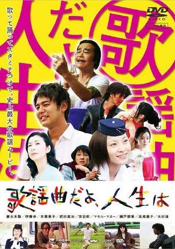 Tokyo Rhapsody Poster