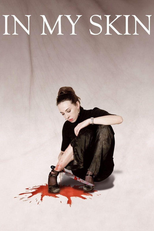 In My Skin Poster