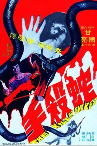 The Killer Snakes Poster
