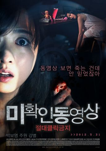 Don't Click Poster