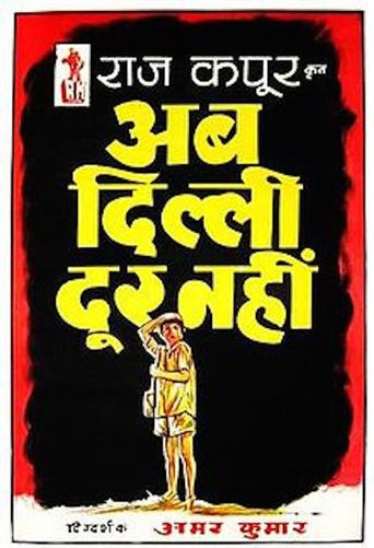 Ab Dilli Dur Nahin Poster