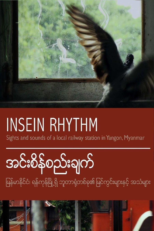 Insein Rhythm Poster
