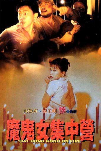 1941 Hong Kong on Fire Poster