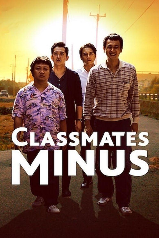 Classmates Minus Poster