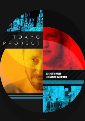 Tokyo Project Poster
