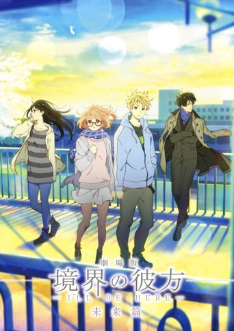 Beyond the Boundary: I'll Be Here - Future Poster