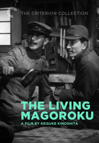 The Living Magoroku Poster