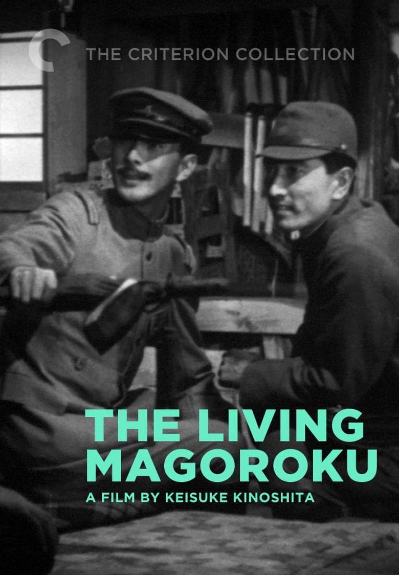 The Living Magoroku Poster