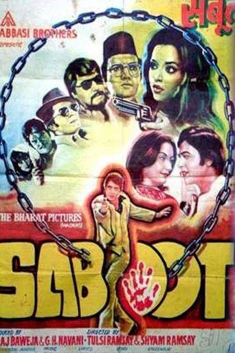 Saboot Poster