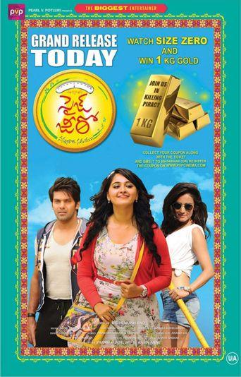 Inji Iduppazhagi Poster