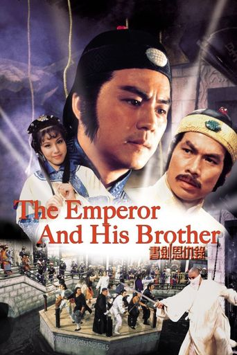 Watch The Emperor and His Brother
