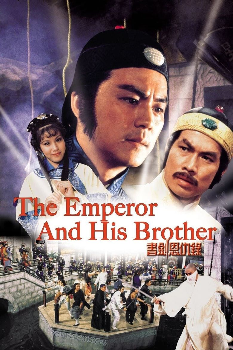 The Emperor and His Brother Poster