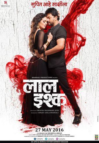 Laal Ishq Poster