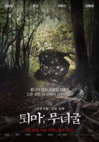 The Chosen: Forbidden Cave Poster