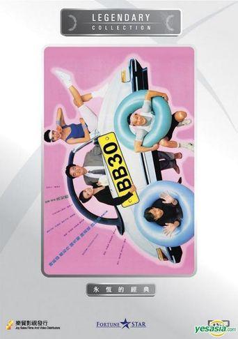 BB 30 Poster