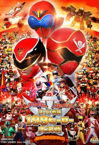 Gokaiger Goseiger Super Sentai 199 Hero Great Battle Poster