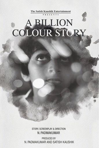 A Billion Colour Story Poster