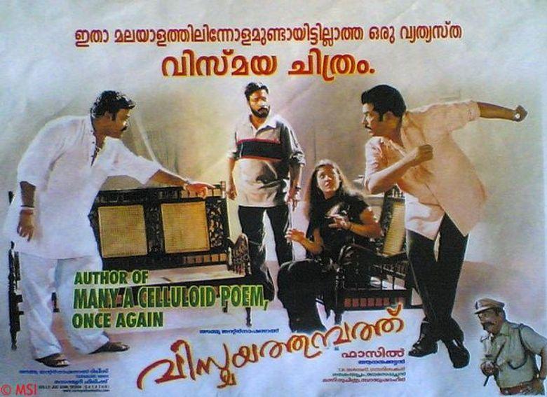 Vismayathumbathu Poster